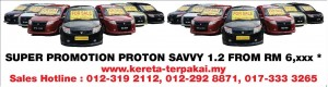 promotion used proton savvy 1.2